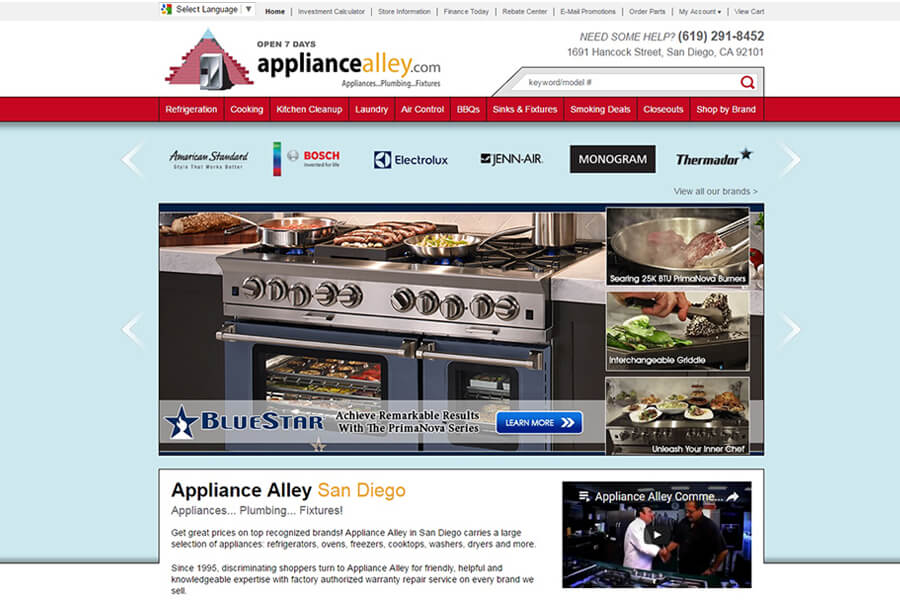 Appliance Alley - 2016 Website Design